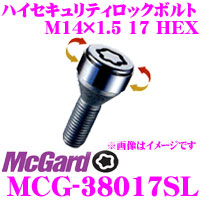McGard マックガード MCG-38017SL ウルトラハイセキュリティロックボルト 【M14×1.5球面/4個入/メルセデスベンツ(W140/220/683)用】