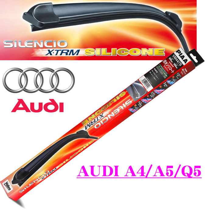 Valeo 바레오 VM363S SILENCIO X TRM SILICONE 수입 자동차용 플랫 와이퍼 브레이드