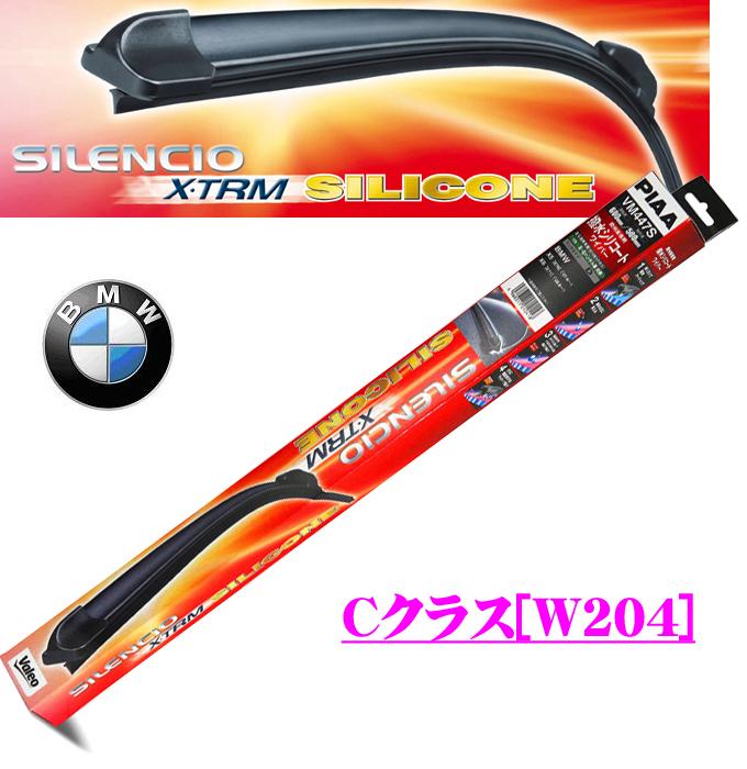供Valeo vareo VM391S SILENCIO X TRM SILICONE进口车使用的平地刮水器刀刃