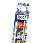 当店在庫あり即納 引き出物 誕生日/お祝い 3 15はP2倍 PIAA ピア 380mm シリコートスノーワイパー替えゴム 呼番 4 WSCR38W