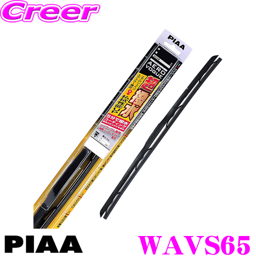 PIAA ★ Design Wiper AEROVOGUE  Super Strong  Silicon Wiper 650 mm