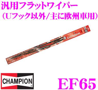CHAMPION 챔피언 EF65 EASY VISION 범용 플랫 와이퍼 브레이드 650 mm