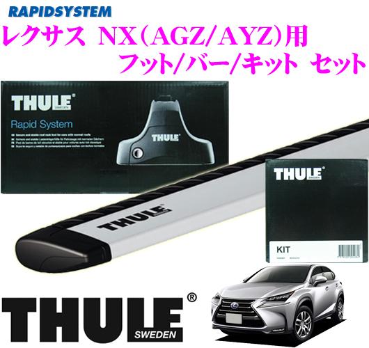 THULE スーリー レクサス NX用 ルーフキャリア取付3点セット 【フット753&ウイングバー961&キット4060セット】