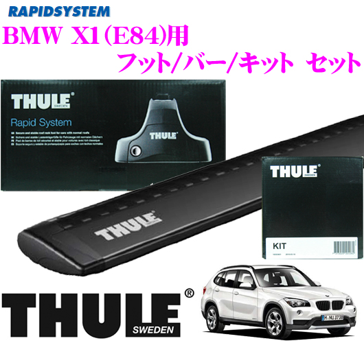 THULE スーリー BMW X1(E84)用 ルーフキャリア取付3点セット 【フット753&ウイングバー961B&キット4013セット】