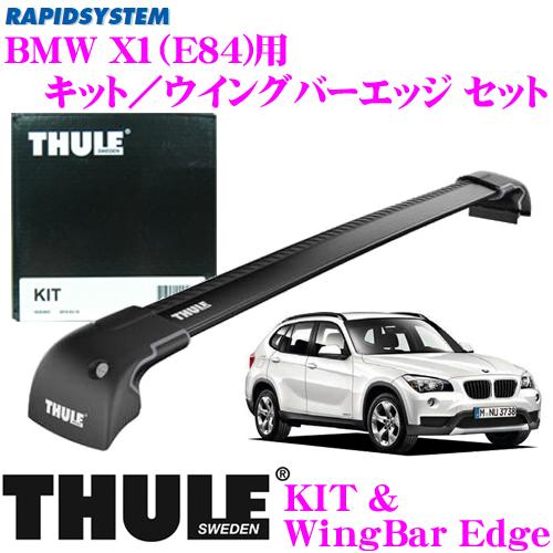 THULE スーリー BMW X1(E84)用 ルーフキャリア取付2点セット 【キット4013&ウイングバーエッジ9595Bセット】, モノサイン:085a1d5f --- roots66.jp