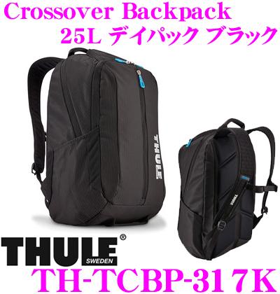 THULE TCBP-317K Crossover Backpack 25L ブラック スーリー クロスオーバー バックパック デイパック【15インチMacBookPro/ノートPC保護スペース付大容量リュック バッグ】