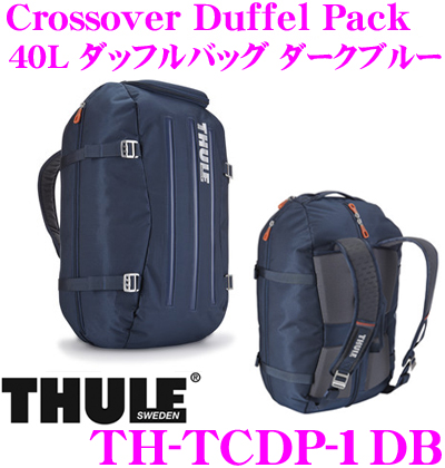 THULE TCDP-1DB Crossover Duffel Pack 41L ダークブルー スーリー クロスオーバー ダッフルバッグ【バッグのサイズをギアに合わせて調整可能な大容量リュック】