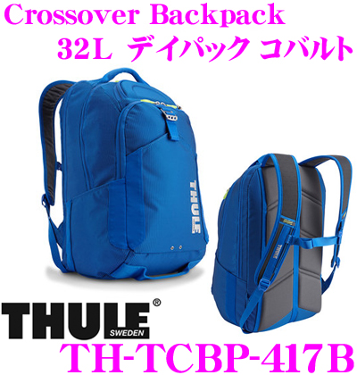 THULE TCBP-417B Crossover Backpack 37L コバルト スーリー クロスオーバー バックパック デイパック【15インチMacBookPro/ノートPC保護スペース付大容量リュック バッグ】