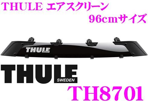 THULE Airscreen 8701 スーリー エアスクリーン TH8701 ウイングバー対応 フェアリング 96cm