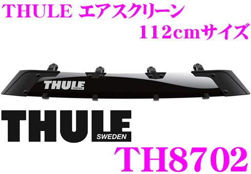 THULE Airscreen 8702 스리에아스크리 TH8702 윙 바 대응 페어링 112 cm
