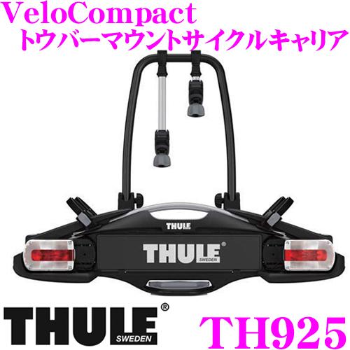 THULE VeloCompact 925スーリー ベロコンパクト925TH925 トウバーマウントサイクルキャリア【対応フレーム径:φ22-80mm】【サイクル2台用】[TMC]