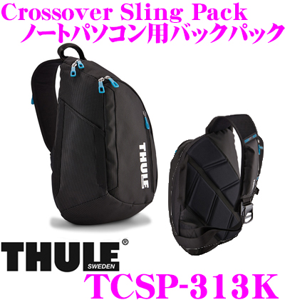 THULE TCSP-313K Crossover Sling Pack ブラック スーリー クロスオーバー スリングバッグ【13インチMacBookPro/ノートPC保護スペース付リュック バッグ】