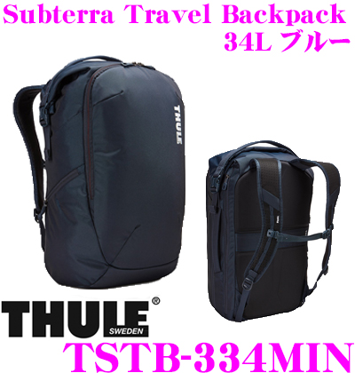 THULE TSTB-334MIN Subterra Travel Backpack 34L ブルー スーリー サブテラ トラベル バックパック 【15インチMacBook/15.6インチPC保護スペース付リュック バッグ】