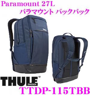 THULE スーリー TTDP-115TBB Paramount 27L パラマウント バックパック ネイビー 【ノートパソコン / ペットボトル 等収納】 【大容量リュック】