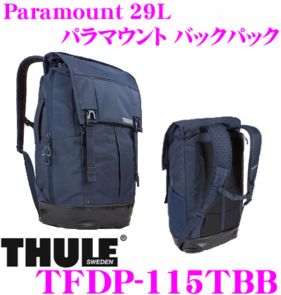 THULE スーリー TFDP-115TBB Paramount 29L パラマウント バックパック ネイビー 【15インチMacBookPro/ノートPC保護スペース付大容量リュック バッグ】