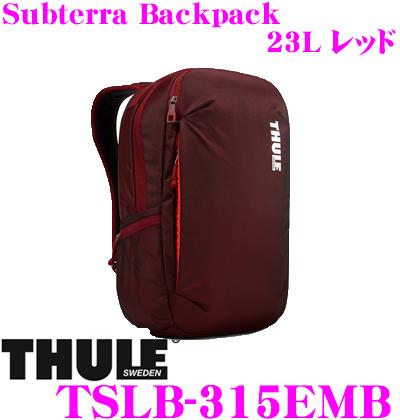 THULE TSLB-315EMB Subterra Backpack 23L レッド スーリー サブテラ バックパック 【15インチMacBook/15.6インチPC保護スペース付リュック バッグ】