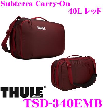 THULE TSD-340EMB Subterra Carry-On 40L レッド スーリー サブテラ キャリーオン 【バックパックとショルダーバッグの2way仕様】