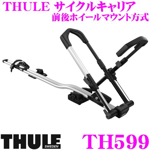THULE サイクルキャリア アップライド Thule UpRide TH599 前後ホイールマウント方式