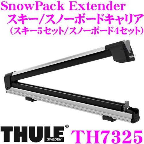 THULE Snow Pack Extender TH7325 スーリー スノーパック エクステンダー スキー/スノーボードアタッチメント スキー5セットorスノボ2セット