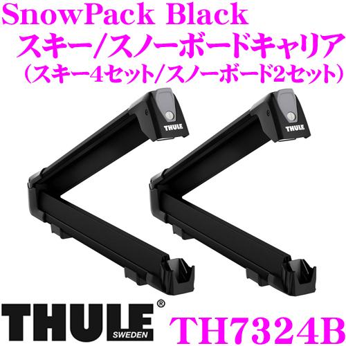 当店在庫あり即納 日本正規品5年保証付き 高価値 送料無料 2 9 20時~P2倍 THULE Snow スーリー スノーパック ブラック TH7324B 全品最安値に挑戦 スキー スノーボードアタッチメント スキー4セットorスノボ2セット Pack