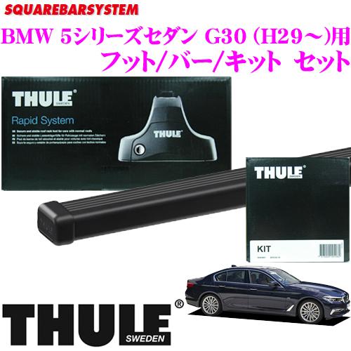 THULE スーリー BMW 5シリーズ セダン G30 (H29~)用ルーフキャリア取付3点セットフット753&バー7123&キット3169セットバーTH769後継