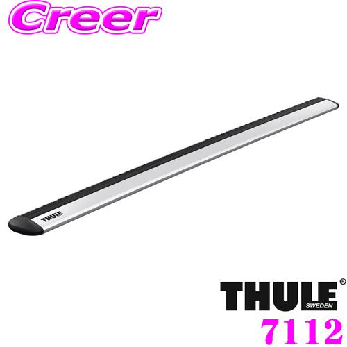 THULE WingBar EVO 7112 スーリー ウイングバーエヴォ TH7112 118cm(1.3kg/1本) 2本セット TH961後継モデル