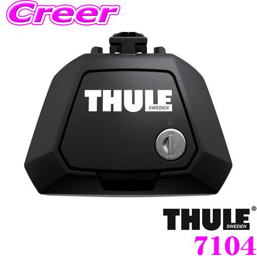 Thule Evo Raised Rail 7104 スーリー エヴォレイズドレール ルーフレール用フット 757後継モデル