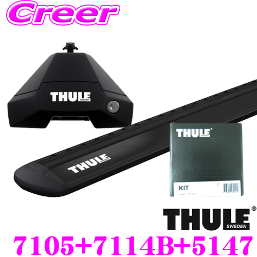 THULE スーリー ポルシェ カイエン(ルーフレールなし)用ルーフキャリア取付3点セットフット7105&ウイングバーEvoブラック7114B&キット5147セット