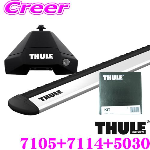 THULE スーリー ボルボ MS60用 ルーフキャリア取付3点セット フット7105&ウイングバーEvo7114&キット5030セット
