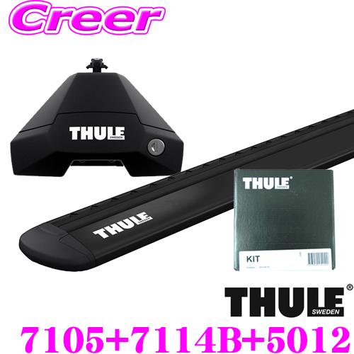 THULE スーリー ランドローバー レンジローバーイヴォーク (5ドア ルーフレールなし)用ルーフキャリア取付3点セットフット7105&ウイングバーEvoブラック7114B&キット5012セット