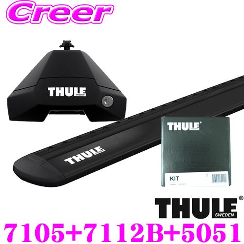 THULE スーリー フォルクスワーゲン 9N系 ポロ (5ドア H14/5~H21/10)用ルーフキャリア取付3点セットフット7105&ウイングバーEvoブラック7112B&キット5051セット