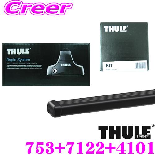 THULE スーリー スバル GTE インプレッサXV XV用 ルーフキャリア取付3点セット フット753&バー7122&キット4101セット バーTH761後継品