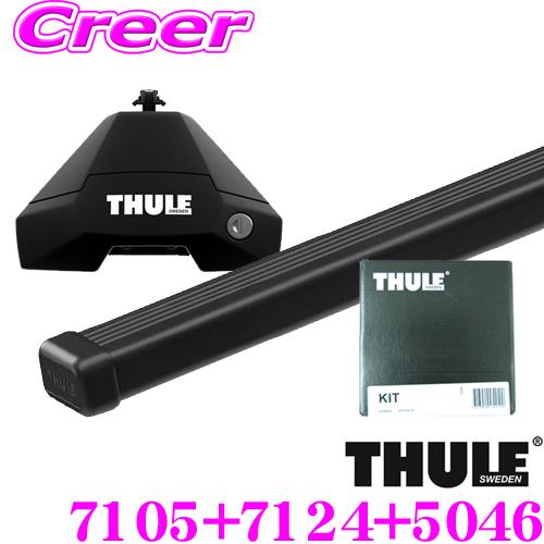 THULE スーリールーフキャリア取付3点セットホンダ RW1 RW2 CR-V (ルーフレール無し車)用フット7105&バー7124&キット5046セットバーTH762後継品