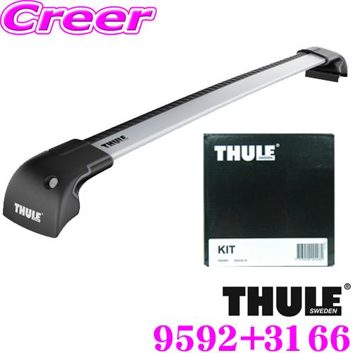 THULE スーリー ルーフキャリア取付2点セット ホンダ RW1 RW2 CR-V (ダイレクトルーフレール付き車)用 ウイングバーエッジ9592&キット3166セット