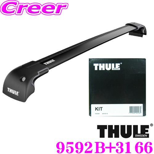 THULE スーリー ルーフキャリア取付2点セットホンダ RW1 RW2 CR-V (ダイレクトルーフレール付き車)用ウイングバーエッジブラック9592B&キット3166セット