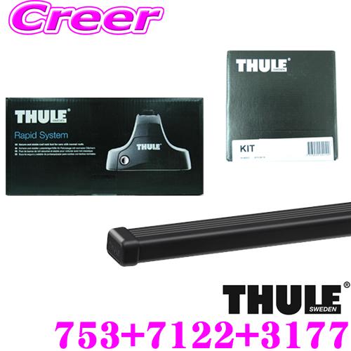 THULE スーリー トヨタ MXAA5 AXAH5 RAV4(ダイレクトルーフレール付き)用 ルーフキャリア取付3点セット フット753&バー7122&キット3177セット バーTH761後継品