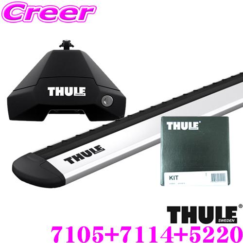 THULE スーリー ルーフキャリア取付3点セットレクサス AXZH10 ES用フット7105&ウイングバー7114&キット5220セット