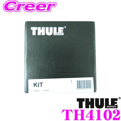 Set de 4 Thule TH5222 Kit Barre de toit Noir