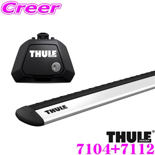 THULE スーリー ルーフキャリア取付2点セットフォルクスワーゲン (19~) Tクロス用フット7104&ウイングバーEVO7112 セット