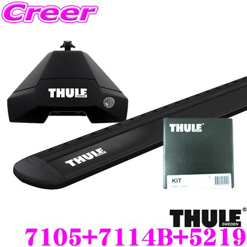 THULE スーリー ルーフキャリア取付3点セットトヨタ 150系 ランドクルーザープラド (ルーフレール無し)用フット7105&ウイングバー(ブラック)7114B&キット5219セット