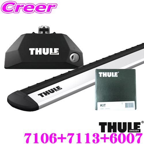 THULE スーリー ルーフキャリア取付3点セットBMW X4 (H26~H30) (ダイレクトルーフレール付)用フット7106&ウイングバー7113&キット6007セット