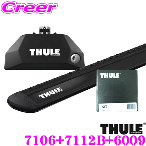 THULE スーリー ルーフキャリア取付3点セットVW フォルクスワーゲン パサートオールトラック(H30~) (ダイレクトルーフレール付)用フット7106&ウイングバー(ブラック)7112B&キット6009セット