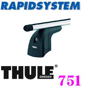 THULE RAPIDSYSTEM 751 スーリー ラピッドシステムTH751フット フィックスポイント付き車用フット