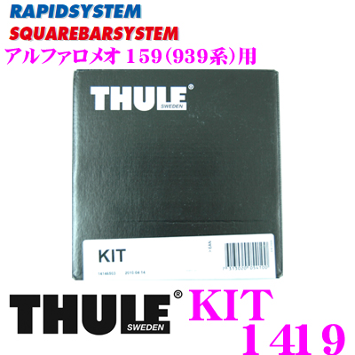 Thule 1524 Kit Rapid System