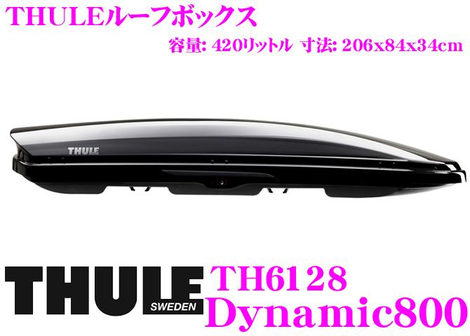 【レビュー投稿でプレゼント!!】THULE DynamicM(Dynamic800) TH6128 スーリー ダイナミックM TH6128 ルーフボックス(ジェットバッグ) 【デュアルサイドオープン/パワークリック/セントラルロッキング機能搭載 グロスブラック】
