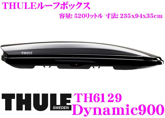 THULE DynamicL(Dynamic900) TH6129スーリー ダイナミックL TH6129ルーフボックス(ジェットバッグ)【デュアルサイドオープン/パワークリック/セントラルロッキング機能搭載 グロスブラック】