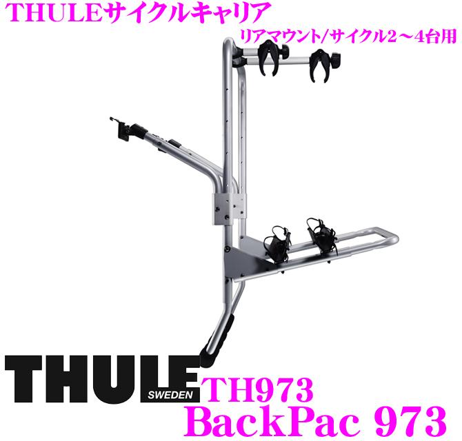 THULE BackPac 973 스리박크팍크 TH973 리어 도어 마운트 사이클 캐리어