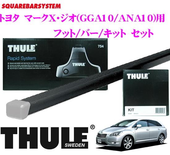 THULE 스리트요타마크 X・지오(GGA10/ANA10/15) 용 루프 캐리어 설치 3점 세트