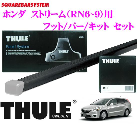 供THULE surihondasutorimu(RN6/RN7/RN8/RN9)使用的屋顶履历装设3分安排