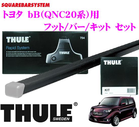 供THULE suritoyota bB(QNC21/25/20)使用的屋顶履历装设3分安排